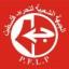 """FHKC: """"Filistin-İsrail çatışması, Müslümanlar ile Yahudiler arasında bir çatışma değildir"""""""